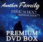 「PARK SIHOO BIRTHDAY TOUR 2015」プレミアムDVD-BOX